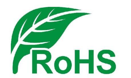 rohs十项有哪些