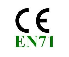 CE认证和EN71认证的区别
