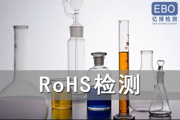 rohs规定铅的含量