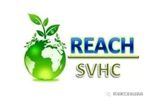 REACH认证是强制的吗