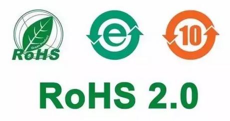国推ROHS认证强制执行