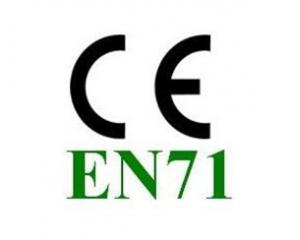 CE认证和EN71认证有什么区