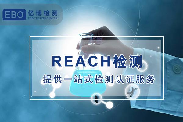 REACH法规附件17新增捕猎用